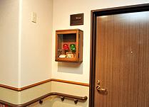 specialcare-floor01.jpg